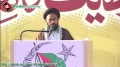 [عظمتِ ولایت کانفرنس] Speech By H.I Sadiq Taqvi - 27 Oct 2013 - Urdu