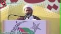 [عظمتِ ولایت کانفرنس] Speech By H.I Mukhtar Imami - 27 Oct 2013 - Urdu