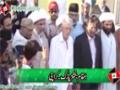 [عظمتِ ولایت کانفرنس] Istiqbaal H.I Raja Nasir Abbas - 27 Oct 2013 - Urdu