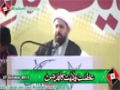 [عظمتِ ولایت کانفرنس] Speech By H.I Amin Shaheedi - 27 Oct 2013 - Urdu