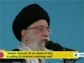 [03 Nov 2013] Leader defends Iranian negotiating team - English