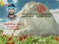 Martyr Mohamad Abdollah Hazimah    من وصية الشهيد محمد عبد الله هزيمة - Arabic