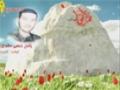Martyr Rameh Hussein Mahdi   من وصية الشهيد رامح حسين مهدي - Arabic