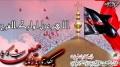 دستہ امامیہ - ISO Nuha Promo - Vol 29 - Muharram 1435 - Coming Soon - Urdu