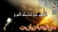 MWM Noha Promo - Muharram 2013-14 - Coming Soon - Urdu