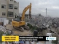 [04 Nov 2013] Jerusalem municipality issues orders for razing Palestinian homes - English