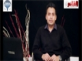 [Talk Show] Shia Bedari - Seerat Abbas Security Officer - Shia Safety - Urdu