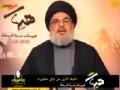 1435/دائرة شيعة أهل البيت من كلمة السيد حسن نصر الله محرم 2013 Arabic