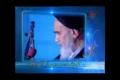 Falsafa-e-Azadari Imam Hussain by Agha Khomeini - Farsi,Urdu sub English