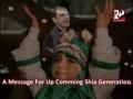 [03] Muharram 1435 - Azadar He Rehna - Syed Ali Deep Noha 2013-14 - Urdu