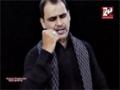 [05] Muharram 1435 - Abbase Bawafa Hun - Syed Ali Deep Noha 2013-14 - Urdu