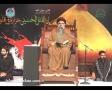 [01] Muharram 1435 دین مبین Deen-e-Mobeen - Ustad Syed Jawad Naqavi - Urdu