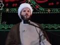 [01] Ya Latharat Al-Hussain | Muharram 1435 (2013) | Shaykh Hamza Sodagar - English