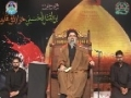 [02] Muharram 1435 دین مبین Deen-e-Mobeen - Ustad Syed Jawad Naqavi - Urdu