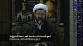 سخنرانی شب 2 محرم - H.I Mandegari - 5 Nov 2013 - German Translation