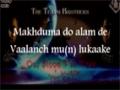[3] Muharram 1435 - Ghazi De Baad - Tejani Brothers Noha 2013-14 - Punjabi