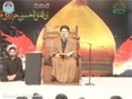 [03] Muharram 1435 دین مبین Deen-e-Mobeen - Ustad Syed Jawad Naqavi - Urdu