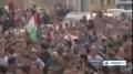 [08 Nov 2013] israelis kill two Palestinians in West Bank - English
