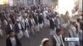 [08 Nov 2013] Yemen Houthis hold demo in Sana - English