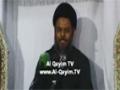 [03] Muharram 1435 - Nizam e Haq aur Qiyam e Hussain (a.s) - H.I Aqeel Ul Gharavi - Urdu