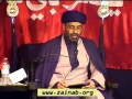 [05] Muharram 1435 - Human Design and Solutions to Social Challenges - H.I. Farhat Abbas - English