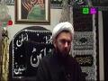[01] Muharram 1435 - H.I Shamshad Haider - Tafseer Al-Quran - English