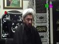 [03] Muharram 1435 - H.I Shamshad Haider - Tafseer Al-Quran - English