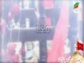 [04] Muharram 1435 - Kahan Ho ae Mere Baba - [ISO Pakistan Nauhai 2013-14] - Urdu
