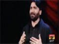 [10] Muharram 1435 - Le Lo Salam Zainab (S.A) Ka - Nadeem Sarwar Noha 2013-14 - Urdu