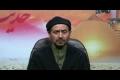 [07] Muharam 1435 - H.I Jan Ali Kazmi - Hadeese Meraj - Urdu