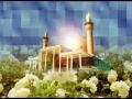 Dua of Imam ZainUlAbideen For People Of The Frontier - Urdu
