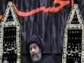 [05] Holding Ourselves Accountable - Muharram 1435 - H.I. Syed Abbas Ayleya - English