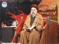 [05] Muharram 1435 دین مبین Deen-e-Mobeen - Ustad Syed Jawad Naqavi - Urdu
