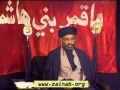 [08] Muharram 1435 - Human Design and Solutions to Social Challenges - H.I. Farhat Abbas - English