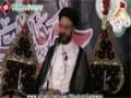 [05] Muharram1435 - Deen Fehmi Main Mushkilaat - H.I. Zaki Baqri - Urdu