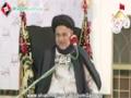 [05] Muharram1435 - Anwar e Imamat - H.I. Hasan Zafar Naqvi - Urdu