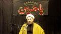 [05] Muharram 1435 - Why we are called SHIA? Sheikh Mansour Leghaei - English