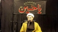 [06] Muharram 1435 - Why we are called SHIA? Sheikh Mansour Leghaei - English
