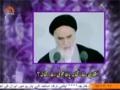 کلام امام خمینی   Inqalabi Safarat khana ya Taghooti   Kalam Imam Khomeni - Urdu