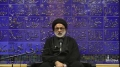 [06] Muharram 1435 2013 - Philosophy of Azadari - Moulana Sayed Askari Zaidi - Masjid-e-Ali - Urdu