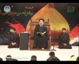 [06] Muharram 1435 دین مبین Deen-e-Mobeen - Ustad Syed Jawad Naqavi - Urdu
