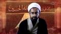[Ziarat-e Ashura] Recited by Sheikh Salim Yusufali - Arabic