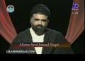 [2/3] قیام مقدس Qayam-e-Muqaddas (2006) - Ustad Syed Jawad Naqavi - Urdu