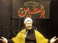 [08] Muharram 1435 - Why we are called SHIA? Sheikh Mansour Leghaei - English
