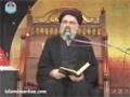 [08] Muharram 1435 دین مبین Deen-e-Mobeen - Ustad Syed Jawad Naqavi - Urdu