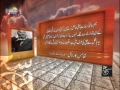 Non Muslims Saying Regarding Imam Hussain - Urdu
