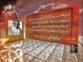 [4] Non Muslims Saying Regarding Imam Hussain - Urdu