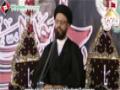 [06] Muharram1435 - Deen Fehmi Main Mushkilaat - H.I. Zaki Baqri - Urdu