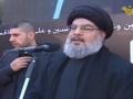 [Speech] Muharram 1435 كلمة السيد حسن نصرالله يوم العاشر من محرم - Arabic