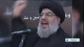 Hassan Nasrallah appearance on Ashura Day - Resistance will remain in Syria to confront terrorists- 14 Nov 2013 - Englis